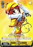 ヴァイスシュヴァルツ 【 譲崎 ネロ〈箔押しサイン〉 】 MKS11-005-SR 《探偵オペラ ミルキィホームズ》