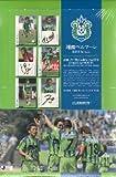 2010 Jリーグチームエディション・メモラビリア 湘南ベルマーレ BOX / エポック社