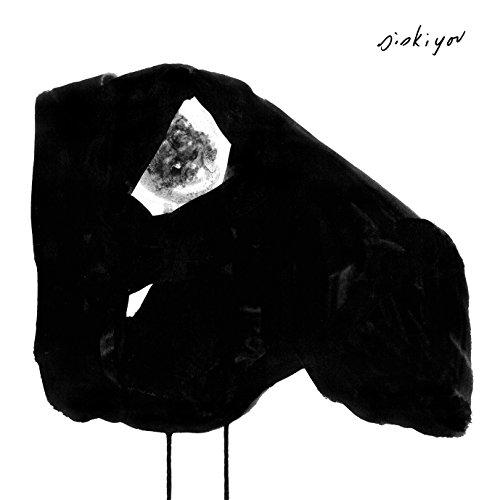 Siskiyou-Nervous-CD-FLAC-2015-FORSAKEN Download