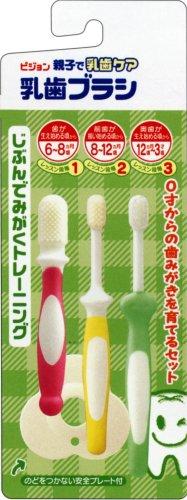 ピジョン 乳歯ブラシセット