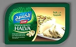 Kasih Halva, Extra with Pistachio 2lb