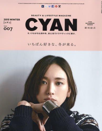 CYAN(シアン) issue 007 (NYLON JAPAN 2015年 12月号増刊)