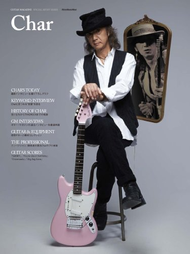 Char (GUITAR MAGAZINE SPECIAL ARTIST SERIES)