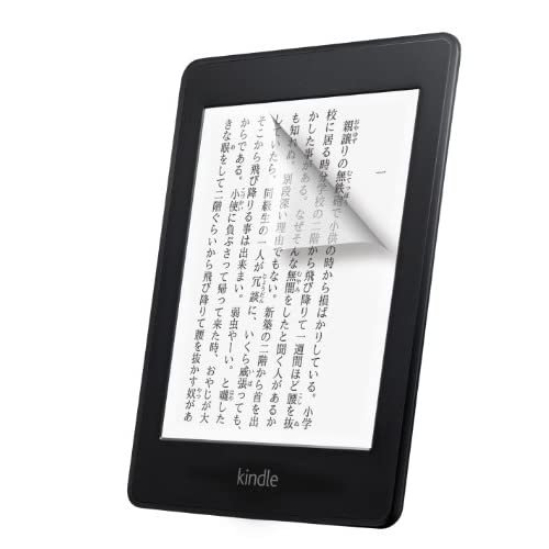 BUFFALO 気泡ができにくい 反射防止保護フィルム BSTPKDT12FT (Kindle, Kindle Paperwhite用)