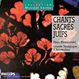 Chants sacrés juifs