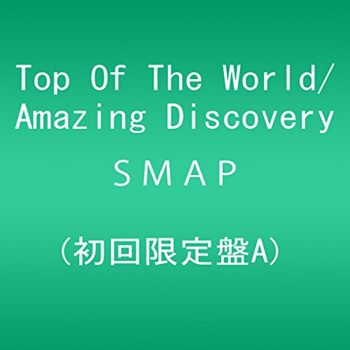 SMAP Top_Of_The_World