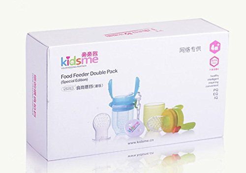 [Award Winning]kidsme Baby Double Handle Self-feeder Nutrition Food Feeder Suits