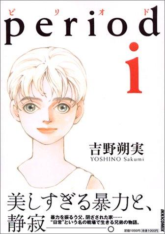 period (1) (Ikki comix)