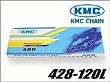新品 KMCチェーン 428-120L