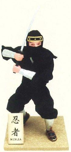ppt黑色人形素材