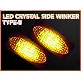 K&N LEDクリスタルサイドウインカー ワゴンR CT・CV・MC系 H5/9~H15/9 品番:LSM-05