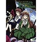 Rozen Maidenフィルムコミックス 3 (バーズコミックススペシャル)