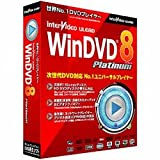 InterVideo WinDVD 8 Platinum