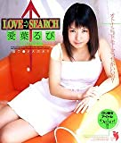 LOVE→SEARCH 愛葉るび DVD完全版