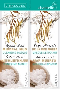 montagne-jeunesse-face-food-dead-sea-mineral-mud-cleansing-face-mask