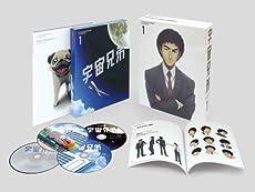 宇宙兄弟 Blu-ray DISC BOX 1