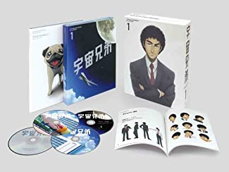 宇宙兄弟 Blu-ray DISC BOX 1