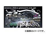 HKS スペシャルフルタービンキット 11003-AN004 ニッサン スカイラインGT-R BNR34 RB26DETT