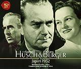 ヒュッシュ&ベルガー・イン・ジャパン1952