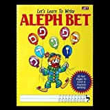 Lets Learn To Write Aleph Bet