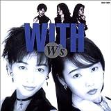 Songtexte von W's - WITH