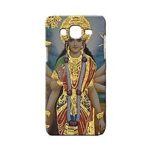 G-STAR Designer 3D Printed Back case cover for Samsung Galaxy E5 - G6480