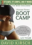 David Kirsch's Sound Mind Sound Body - Ultimate Fitness Boot Camp [DVD]