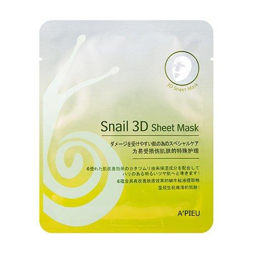 アピュ スネイル 3D シートマスク