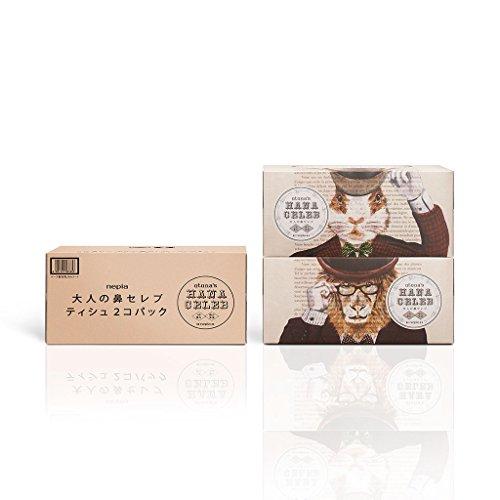 ネピア 大人の鼻セレブ ティシュ 450枚(150組)×2個