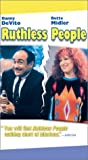 Ruthless People VHS Tape