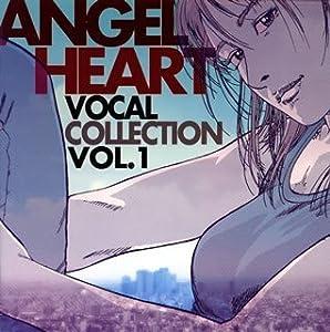 Vol.1-Angel Heart Vocal Collec