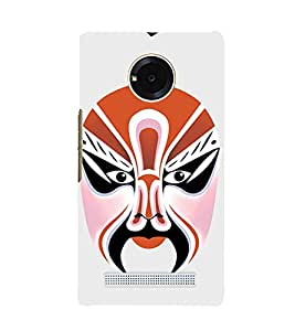 EPICCASE Beijing Opera Orange Mask Mobile Back Case Cover For YU YUNIQUE (Designer Case)