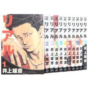 リアル1~最新巻(Young jump comics) [マーケットプレイス コミックセット]