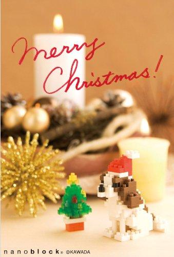 nanoblockクリスマスカード (キャバリア) タテ