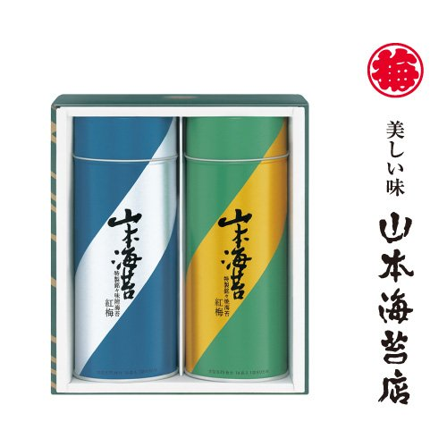 Yamamoto seaweed shop special each small cans of Nori plum assortment [roasted seasoned seaweed each 1 bag 8切 5 14 bag] Kyushu Ariake marine domestic Nori seaweed gift gifts home [Head Office]