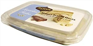 Achva Marble Sugar Free Halva Kosher Pack of 2