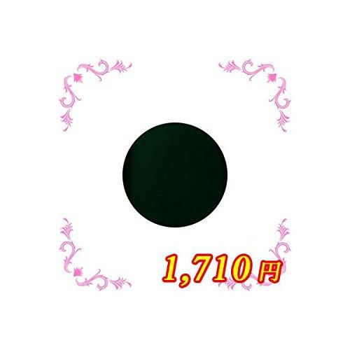ing シーソー GRー08M 4g