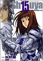 Sh15uya シブヤフィフティーン (単行本コミックス―KADOKAWA COMICS特撮A)