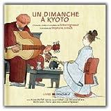 echange, troc Gilles Vigneault - Un Dimanche A Kyoto