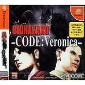 DCバイオハザードCODE:Veronica通常版 [Dreamcast] [Dreamcast] [Dreamcast] [Dreamcast] [Dr...