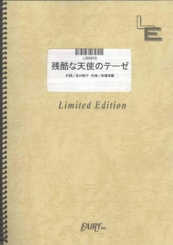 高橋洋子 (歌手)の画像 p1_5