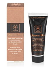APIVITA Queen Bee Exfoliating Cream 75ml
