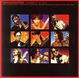 Lightning Blues Guitar~江戸屋百歌撰 子 1996/NEZUMI~