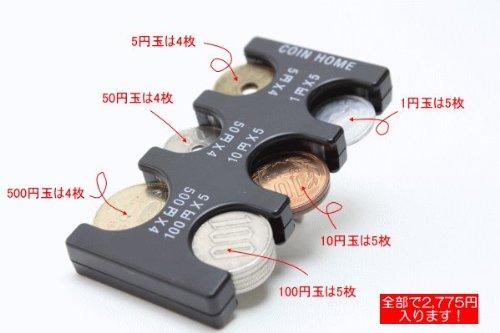 携帯コインホルダー COIN HOME ブラック