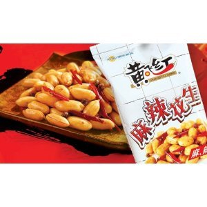 Huangfeihong Spicy Snack Peanuts - Huang Fei Hong Hot Chilli Pepper Snack Peanuts - 247 Oz70 G Z Pack Of 2