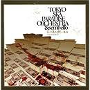 新・仁義なき戦い 謀殺 オリジナルサウンドトラック (CCCD)
