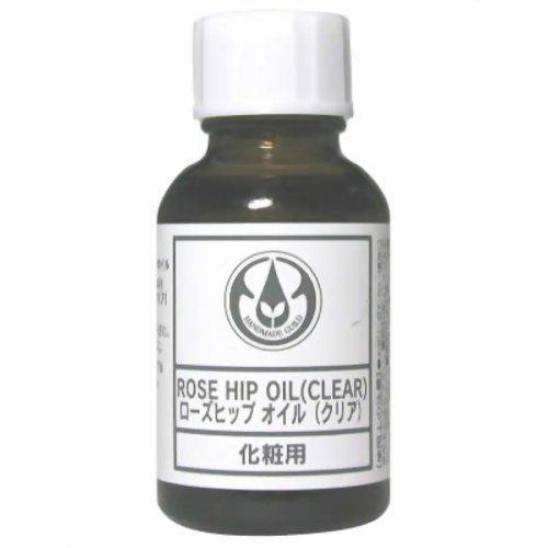 ローズヒップオイル・クリア 25mL植物油プラントオイル