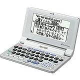 シャープ 電子辞書 PW-M100 (15コンテンツ, コンパクトサイズ)