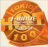 J-WAVE TOKYO HOT 100-THE 10TH ANNIVERSARY SUPER