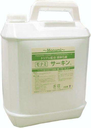 保湿剤配合業務用液体ソープ アロエエキス、トリクロサン、イソプロピルメチルフェノール配合